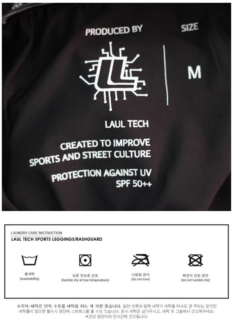 라울(LAUL) LAUL TECH SPORTS LEGGINGS 라울 테크 스포츠레깅스 팬츠/래쉬가드)